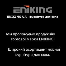 eniking